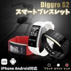 Diggro S2 ���ޡ��ȥ֥쥹��å� ���ޡ��ȥ����å� ���� �����  ��ư�̷� ����� �忮���� ip67�ɿ� iPhone ����ɥ��� �б� ���ܸ��б� ���顼 �ɿ� ¿��ǽ
