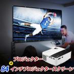 【送料無料】Exquizon T5 プロジェクター 小型LEDプロジェクター 1500ルーメン 1080P 家庭用 USB/SD/AV/HDMI/VGA/IR対応  リモコン付き