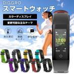 新品期間限定セール Diggro G16 スマートウォッチ スマートブレスレット 血圧計 カラーディスプレイ 歩数計 活動量計 心拍計 紛失防止 着信通知 防水 iPhone