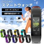���ʴ��ָ��ꥻ���� Diggro G16 ���ޡ��ȥ����å� ���ޡ��ȥ֥쥹��å� �찵�� ���顼�ǥ����ץ쥤 ����� ��ư�̷� ����� ʶ���ɻ� �忮���� �ɿ� iPhone