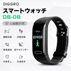 Diggro DB-08 ���ޡ��ȥ����å� ���ޡ��ȥ֥쥹��å� ���顼�ǥ����ץ쥤 Line���� IP67�ɿ�  �����  ����� ��ư�̷� ��ֻ��� ���顼 ���٤�ʸ����