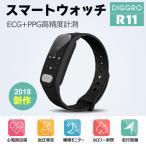 Diggro R11 ���ޡ��ȥ֥쥹��å� ���ޡ��ȥ����å� ���ſ� ����� ����� �찵 ¬�� �忮���� ��ư�̷� LINE ���顼�� ip68 �ɿ�