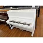 YAMAHA/中古/中古ピアノ/ヤマハ ピアノU1H #1385706白いピアノ