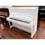 YAMAHA/中古/中古ピアノ/ヤマハ ピアノ U1H #1601240 白いピアノ