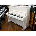 YAMAHA/中古/中古ピアノ/ヤマハ ピアノ U1H #3021103 白いピアノ