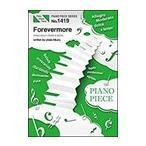 ピアノ 楽譜  | Forevermore/宇多田ヒカル
