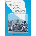 ピアノ 楽譜  | 線路は続くよどこまでも (2台8手編曲) | Workin' On The Railroad