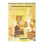 ピアノ 楽譜 ガーシュウィン | 7つのメジャー作品集 | 7 Major Compositions in One Volume