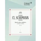 ピアノ 楽譜 クララ・シューマン | 4つの束の間の小品 作品15 | 4 Pieces Fugitives Op.15