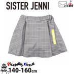 SISTER JENNI シスタージェニィ スカート インナーパンツ付 子供服 ブランド 女 02101323kj 130 140 150 160 2020年 新作