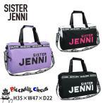 SISTER JENNI シスタージェニィ 子供 ブランド 女 2WAYボストンバッグ ビッグロゴ 02102508z 2020年 新作