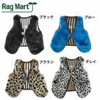 ショッピングラグマート 【セール/SALE】rag mart Xstyle(ラグマート) フェイクファーベスト【80cm/90cm/95cm】【通常価格4,900円】