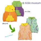 【セール/SALE】tickle museum(ラグマート)配色切替細コーデュロイ中綿入りベスト(リバーシブル)【70cm/80cm/90cm】【通常価格5,600円】