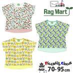 RAGMART ラグマート Tシャツ 子供服 ブランド 男 女 半袖 1182041 70 80 90 95