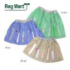 【セール/SALE】RAG MART(ラグマート)モチーフ付スカート【1261021b】【80cm/90cm/95cm】
