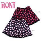 【セール/SALE】RONI(ロニィ)フレアスカート(ハート)【137117020】【120cm/130cm/140cm/150cm】