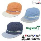 RAG MART ラグマート ワークキャップ 帽子 UVカット パイピング キャメル サックス ネイビー 1682615 52cm 子供