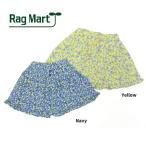 ショッピングラグマート 【セール/SALE】RAG MART(ラグマート)小花柄キュロットスカート【2262017k】【100cm/110cm/120cm】