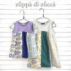 【セール/SALE】【30%OFF】zuppa di zucca(ズッパ ディ ズッカ) ノーズリーブチュニックワンピース(切替)【28340501b】【90cm】