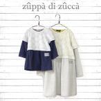 【セール/SALE】【50%OFF】zuppa di zucca(ズッパ ディ ズッカ) 長袖ワンピース(レイヤード風)【28343052b】【80cm/90cm/95cm】