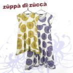 【セール/SALE】【50%OFF】zuppa di zucca(ズッパ ディ ズッカ) 半袖ワンピース(ひまわり)【28360246-HOPb】【90cm/95cm】