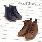 【セール/SALE】【50%OFF】zuppa di zucca(ズッパ ディ ズッカ) ベビーレースアップブーツ【28503906】【13cm/14cm/15cm】