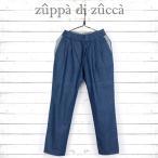 【セール/SALE】zuppa di zucca(ズッパ ディ ズッカ