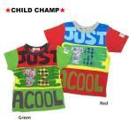 【セール/SALE】CHILD CHAMP(チャイルドチャンプ)ナンバー72アップリケ切替半袖Tシャツ【86152117b】【80cm】