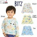 Bit'z ビッツ 長袖Tシャツ 4色2柄 レモンイエロー B106019 100cm 11cm ロンT ロングTシャツ トップス 子供 子ども