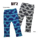 Bit'z ビッツ 長ズボン 恐竜プリント 10分丈 ターコイズブルー B120028b 80cm ロングパンツ 長パンツ 長ズボン ズボン パンツ ボトムス