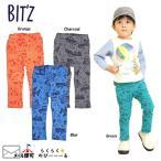 Bit'z ビッツ 長ズボン 10分丈 4色2柄 グリーン ブルー チャコール B120029 90cm 95cm ロングパンツ 長パンツ ズボン