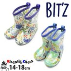 Bit'z ビッツ レインブーツ 子供 ブランド B164907 14 15 16 17 18