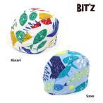 ショッピングビッツ Bit'z(ビッツ)スイムキャップ(海のなかま)(UVカット)【B276047k】【46-50cm】