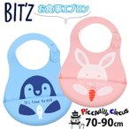 Bit'z ビッツ お食事エプロン ピンク ブルー うさぎ ペンギン B443028 フリー(70-90cm)