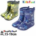 Kids Foret キッズフォーレ レインブーツ 長靴 中敷きあり 恐竜 B81874 15 16 17 18