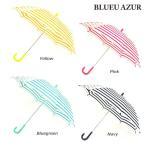 BLUEU ブルーアズール AZUR 傘 子供 ブランド 45cm 50cm 55cm