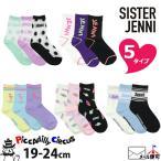 2021年新作 SISTER JENNI シスタージェニー クルーソックス 靴下 ピンク サックス ラベンダー パープル ミント ソフトクリーム フラミンゴ 水玉 ロゴ Jen-1100