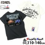 F.O.KIDS エフオーキッズ 半袖Tシャツ 恐竜 英字 オフホワイト チャコール R207328110cm 120cm 130cm 140cm