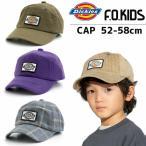 F.O.KIDS エフオーキッズ キャップ 帽子 DICKIESコラボ グレー ベージュ パープル R468019 52cm 54cm 56cm 58cm 子供