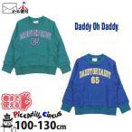 子供服 トレーナー ロゴ&ナンバー65 V12600 100 110 120 130 Daddy Oh Daddy ダディオダディ