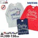 Daddy Oh Daddy ダディオダディ 長袖Tシャツ グレイ レッド ネイビー 星柄織り ロゴ くるま V14842 100cm 110cm 120cm 130cm 140cm 150cm