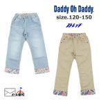 Daddy Oh Daddy ダディオダディ パンツ 10分丈 2WAY 子供服 ブランド