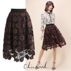 【取寄品】★Chicwish★Floral Reverie Crochet スカート /国内発&送関込