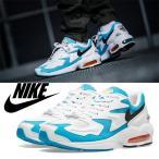 Nike ナイキ Air Max2 Light / White & Blue / 取寄品