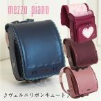 『2020年度モデル』メゾピアノ ランドセル 女の子 日本製《ヴェルニリボンキュート》かぶせ周りにフ...