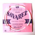 SAVAREZ[サバレス]クラシックギター用ナイロン弦 529R フラメンコ[3弦]