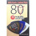 ¥20お得 K.Yairi 80周年記念 トライアングル ピック 3枚セット