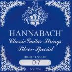 HANNABACH 10弦ギター用 7弦 E8157HT Blue