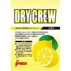 GRECO グレコ  ドライクルー アロマ・シリーズ(湿度調整剤)