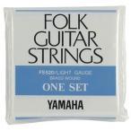 YAMAHA[ヤマハ]フォークギター弦 FS-520 [ライトゲージ]